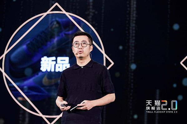 天猫总裁:互联网人口红利没结束,希望未来三年交易规模翻倍